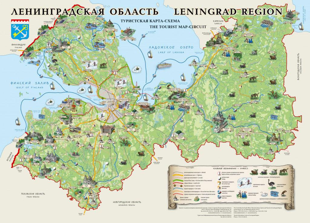 карта ленинградская обл.г.гатчина