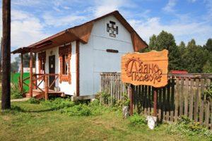 Экскурсии в Окунево из Омска