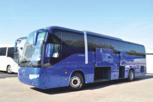 Автобус в Яровое из Омска